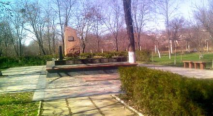 Нажмите на изображение для увеличения Название: Жертвы фашизма в Тирасполе. Мемориал..jpg Просмотры: 739 Размер:131.1 Кб ID:11516