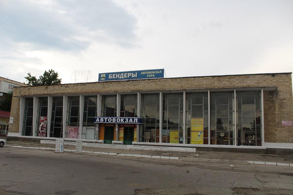 Название: Автовокзал 2019 Бендеры.JPG Просмотры: 66  Размер: 139.3 Кб