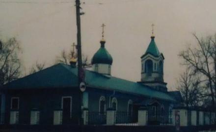 Нажмите на изображение для увеличения Название: Русская православная старообрядческая церковь во имя Покрова Пресвятой Богородицы.jpg Просмотры: 467 Размер:28.2 Кб ID:16004