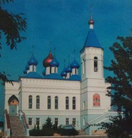 Нажмите на изображение для увеличения Название: Покровская церковь в Тирасполе.jpg Просмотры: 456 Размер:62.7 Кб ID:16007
