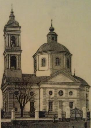 Нажмите на изображение для увеличения Название: Покровская церковь - начало 20 в..jpg Просмотры: 393 Размер:44.5 Кб ID:16008