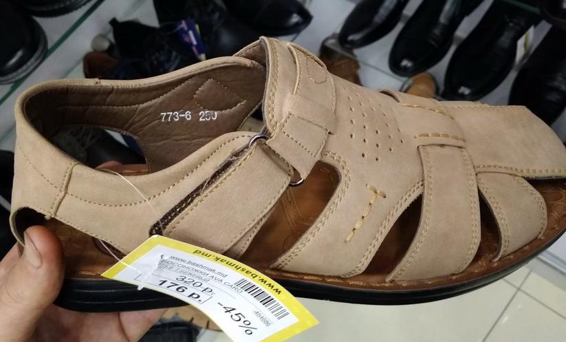 Название: Светлые мужские сандалии в ПМР.jpg Просмотры: 117  Размер: 111.2 Кб