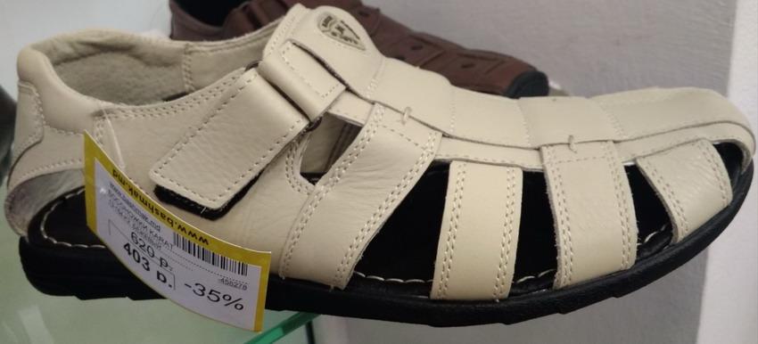 Название: Башмак Тирасполь обувь.jpg Просмотры: 107  Размер: 77.4 Кб