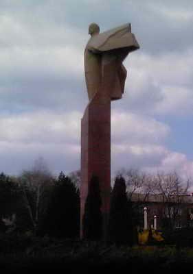 Название: Памятник Ленину.jpg Просмотры: 2001  Размер: 10.8 Кб