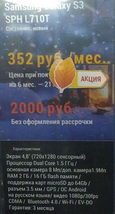Нажмите на изображение для увеличения Название: Самсунг L710T.jpg Просмотры: 250 Размер:64.4 Кб ID:17851