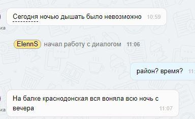 Название: Вонь-Балка-23-мая.JPG Просмотры: 1705  Размер: 21.7 Кб