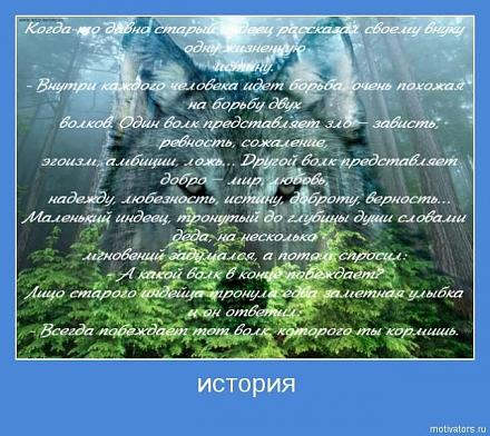 Нажмите на изображение для увеличения Название: motivator038.jpg Просмотры: 492 Размер:89.2 Кб ID:4385
