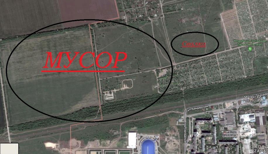 Название: Западное кладбище в Тирасполе.JPG Просмотры: 961  Размер: 152.9 Кб