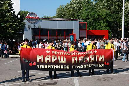 Нажмите на изображение для увеличения Название: Республиканский марш памяти защитников.jpg Просмотры: 146 Размер:127.2 Кб ID:22413