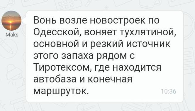 Название: Приднестровье вонь у Одесской.jpg Просмотры: 222  Размер: 59.3 Кб