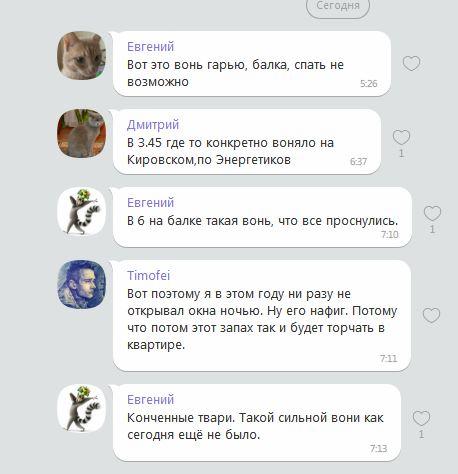 Название: Приднестровье - вонь на Балке в августе..JPG Просмотры: 207  Размер: 40.7 Кб