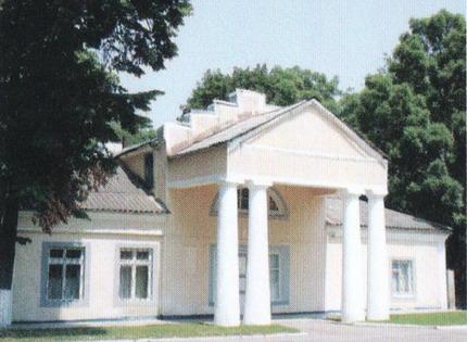 Название: Дом княгини Трубецкой.jpg Просмотры: 607  Размер: 51.6 Кб