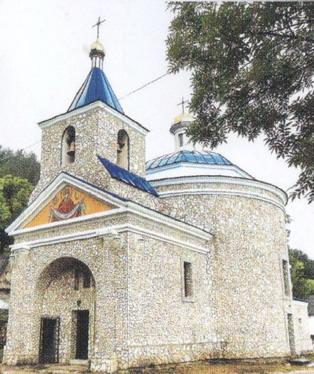 Название: Церковь Покрова Пресвятой Богородицы.jpg Просмотры: 423  Размер: 56.5 Кб