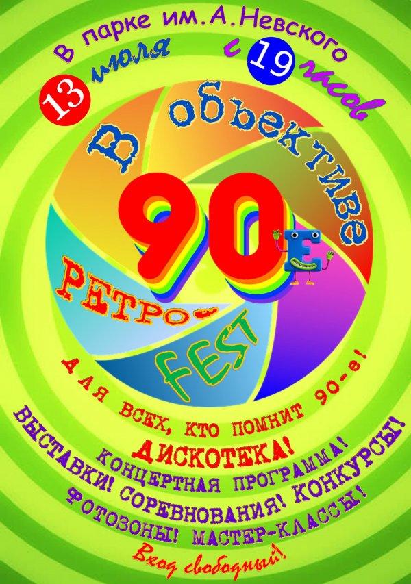 Название: рето фестиваль в Бендерской крепости.jpg Просмотры: 876  Размер: 129.5 Кб