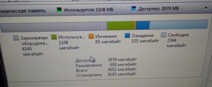 Название: 2 планки ОЗУ - 8гб + видеокарта.jpg Просмотры: 10  Размер: 53.4 Кб