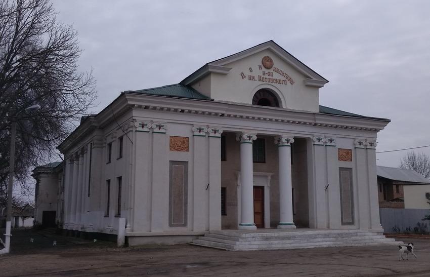 Название: Дом культуры колхоза имени Котовского..jpg Просмотры: 853  Размер: 116.9 Кб