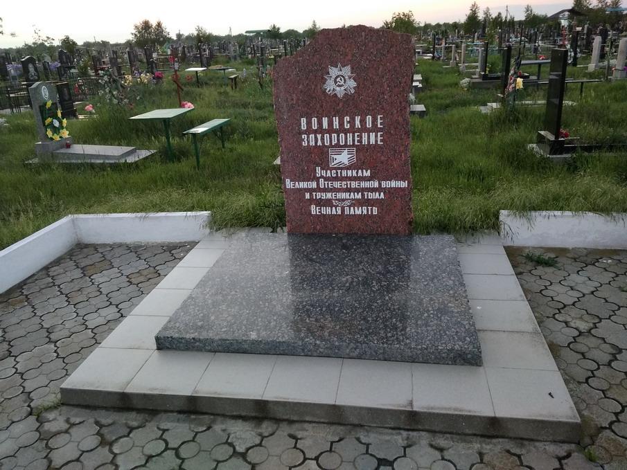 Название: Воинское захоронение в Тирасполе.jpg Просмотры: 156  Размер: 227.4 Кб