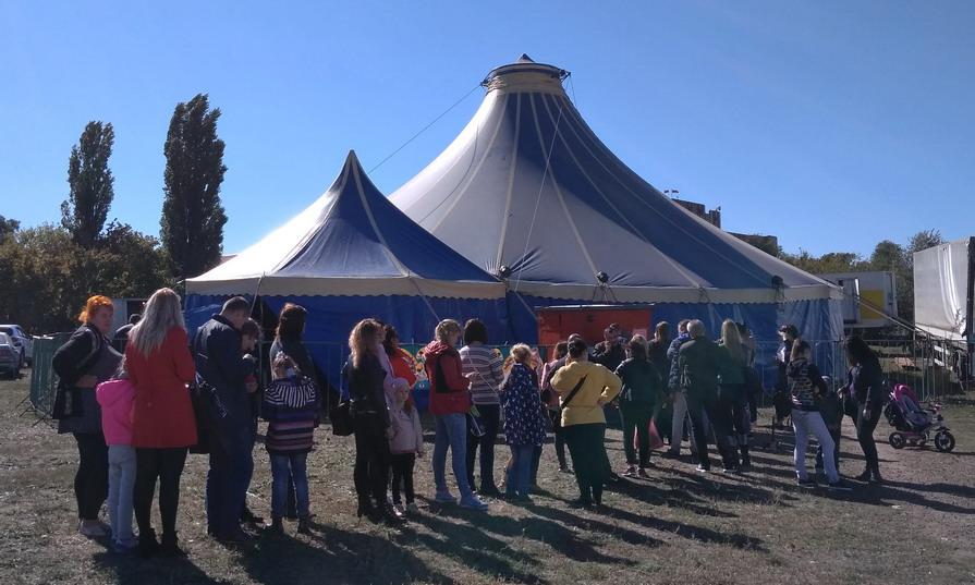 Название: Цирк напротив рынка ПМР.jpg Просмотры: 384  Размер: 145.9 Кб