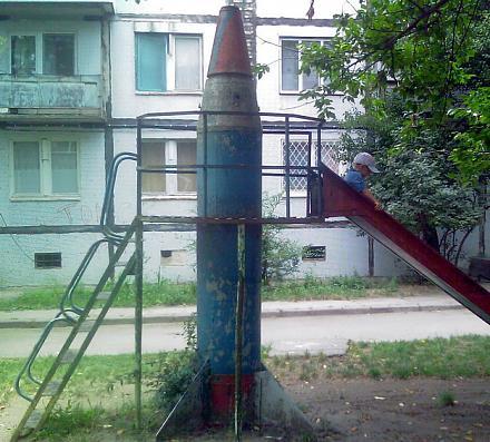 Нажмите на изображение для увеличения Название: Ракета на детской площадке.jpg Просмотры: 1455 Размер:149.9 Кб ID:12181