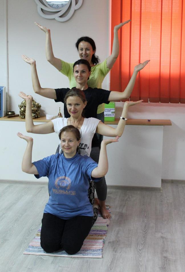Название: Кундалини-йога в Тирасполе для женщин.JPG Просмотры: 503  Размер: 148.6 Кб