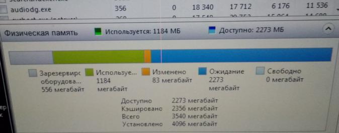 Название: 1 планка памяти на 4гб.jpg Просмотры: 48  Размер: 46.5 Кб