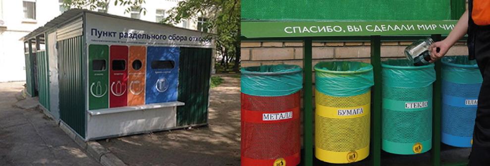 Название: Сбор мусора 2017.jpg Просмотры: 715  Размер: 105.2 Кб