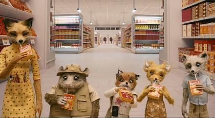 Нажмите на изображение для увеличения Название: Животные в супермаркете.jpg Просмотры: 525 Размер:80.0 Кб ID:21410