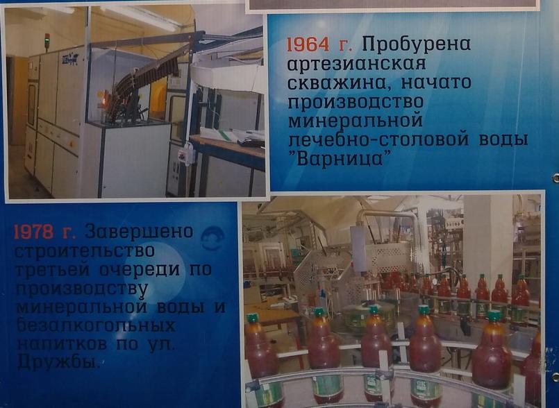 Название: История завода Старая крепость 2.jpg Просмотры: 94  Размер: 140.9 Кб