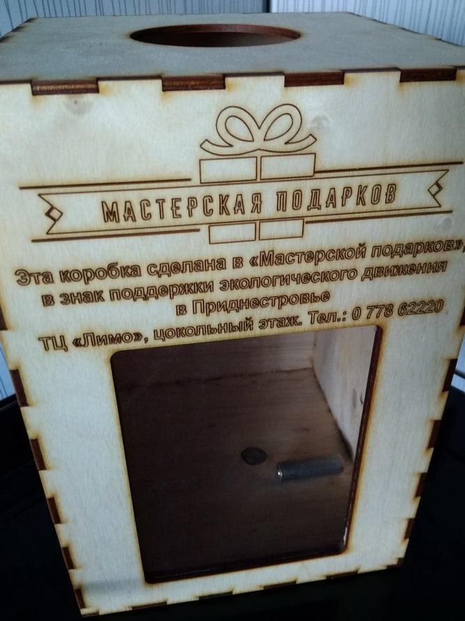 Название: Масерская подарков Тирасполь.jpg Просмотры: 179  Размер: 140.3 Кб