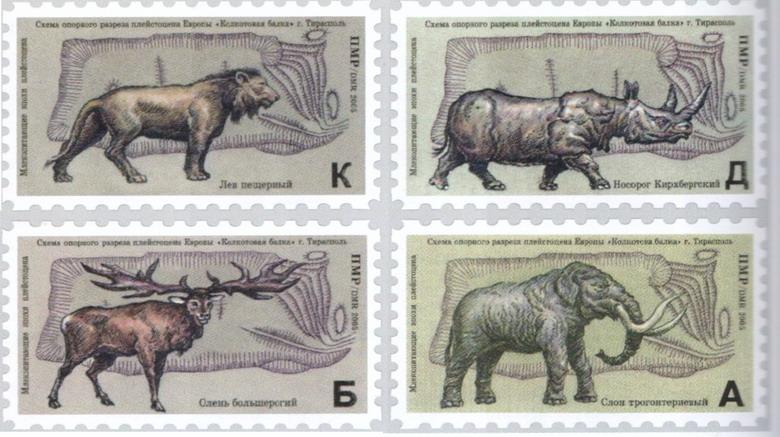 Название: Колкатовая Балка - марки.jpg Просмотры: 1698  Размер: 118.7 Кб
