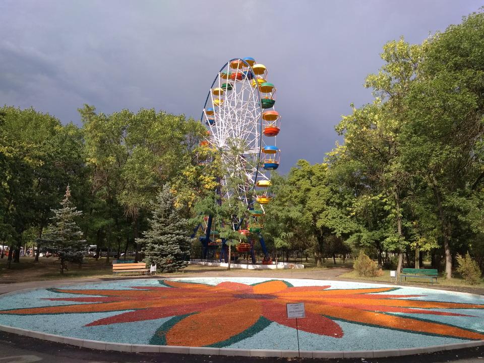 Название: Чертово колесо в Тирасполе.jpg Просмотры: 744  Размер: 280.9 Кб