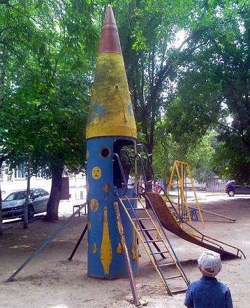 Нажмите на изображение для увеличения Название: Детская площадка в стиле СССР.jpg Просмотры: 566 Размер:142.9 Кб ID:12182