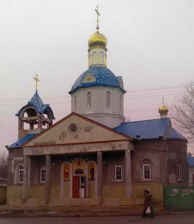 Нажмите на изображение для увеличения Название: Церковь Тирасполь.jpg Просмотры: 957 Размер:40.4 Кб ID:8721