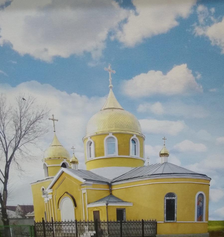 Название: Церковь Дмитрия Солунского.jpg Просмотры: 136  Размер: 200.4 Кб