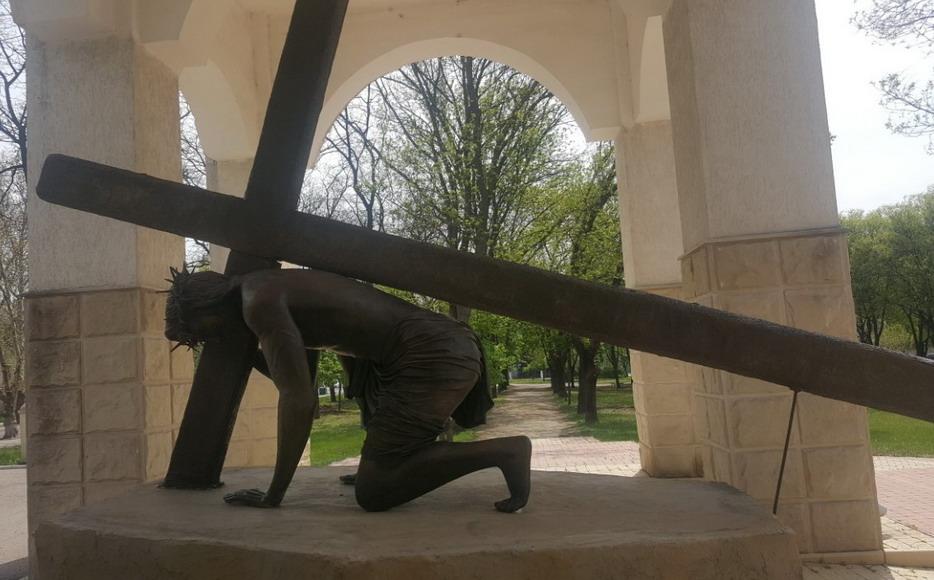 Название: Иисус Христос в парке Кирова.jpg Просмотры: 102  Размер: 131.1 Кб