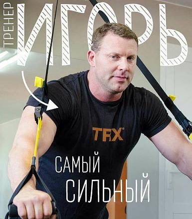 Нажмите на изображение для увеличения Название: Игорь Емельянов.jpg Просмотры: 104 Размер:123.9 Кб ID:22955