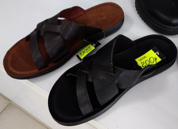 Название: Кожанные сандали Флоаре.jpg Просмотры: 202  Размер: 72.3 Кб