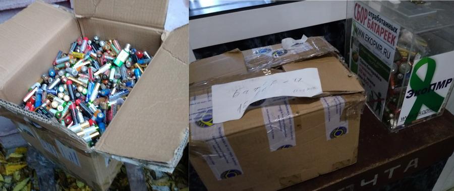 Название: Коробка с батарейками.jpg Просмотры: 81  Размер: 107.0 Кб