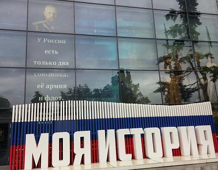 Нажмите на изображение для увеличения Название: Союзники России.jpg Просмотры: 236 Размер:103.1 Кб ID:22544