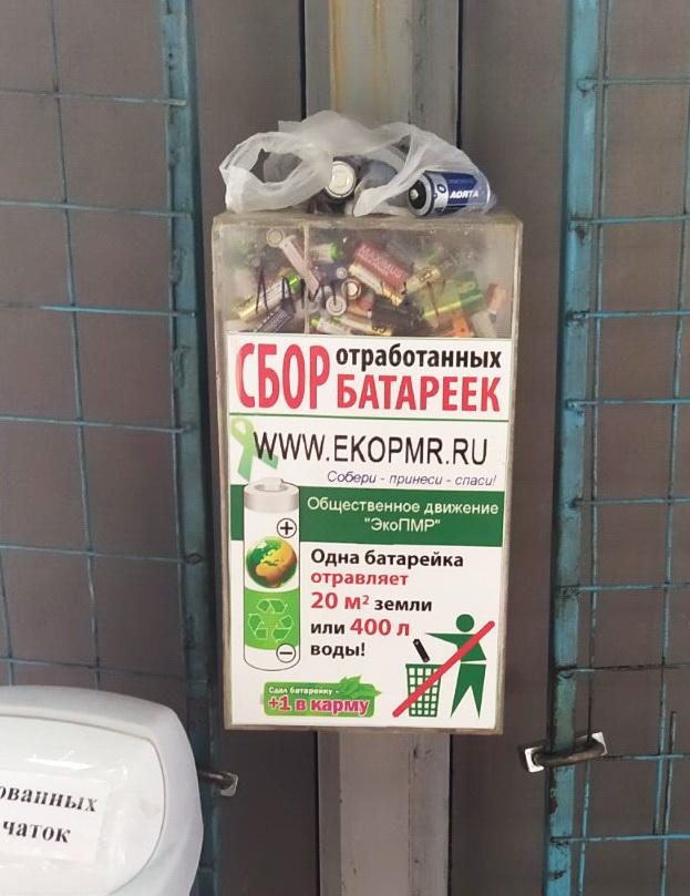 Название: Экобокс-зеленый-рынок-Бендеры.jpg Просмотры: 82  Размер: 141.8 Кб