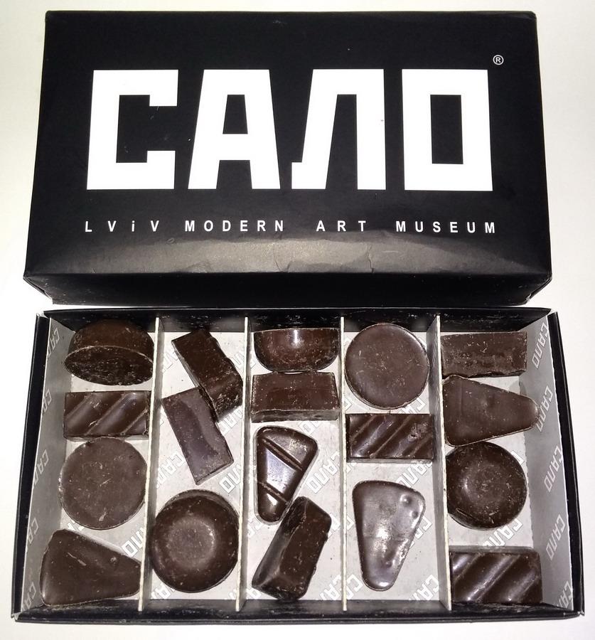 Название: Сало в шоколаде.jpg Просмотры: 267  Размер: 201.7 Кб