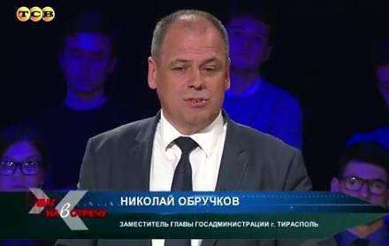 Нажмите на изображение для увеличения Название: Николай обручков - зам главы Тирасполя.JPG Просмотры: 286 Размер:24.9 Кб ID:21516
