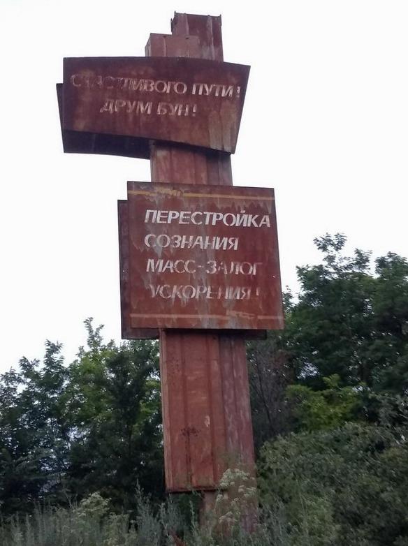 Название: Кицканы - Красный садовод.jpg Просмотры: 229  Размер: 111.5 Кб