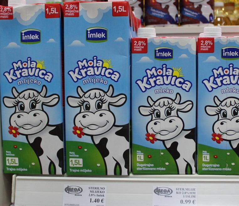 Название: Молоко в Черногории - Цены.JPG Просмотры: 38  Размер: 187.7 Кб