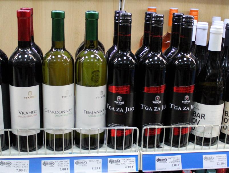 Название: Вина в Черногории - Цены.JPG Просмотры: 44  Размер: 164.9 Кб