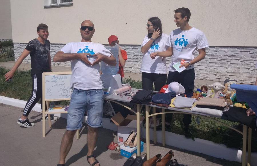 Название: Поможем Вместе - волонтеры.jpg Просмотры: 63  Размер: 155.4 Кб