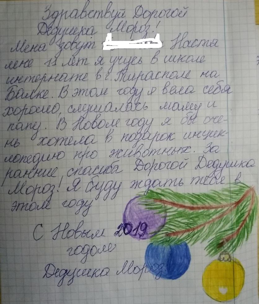 Название: Настя, 11 лет, энциклопедия животных.jpg Просмотры: 721  Размер: 252.8 Кб