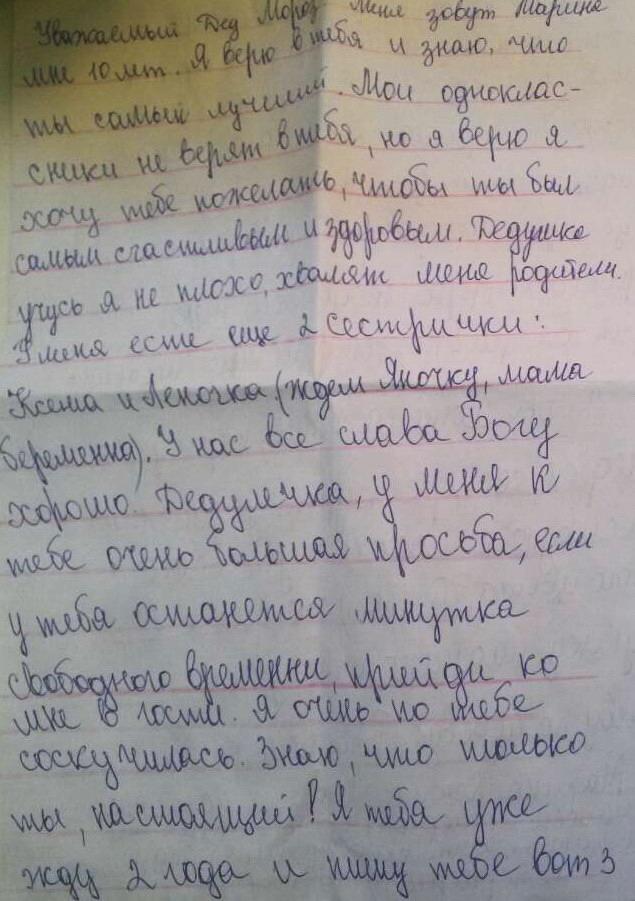 Название: Марина с Тирасполя.jpg Просмотры: 700  Размер: 139.4 Кб
