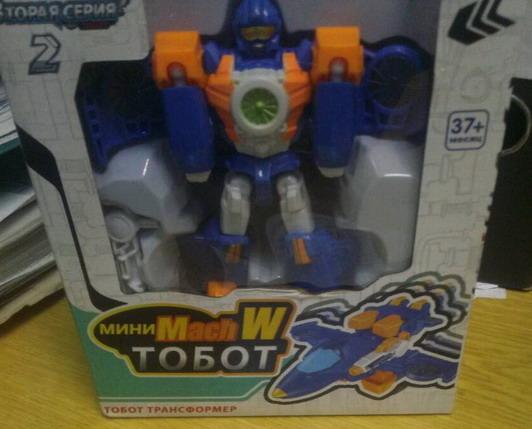 Название: Робот Диме.jpg Просмотры: 92  Размер: 56.8 Кб