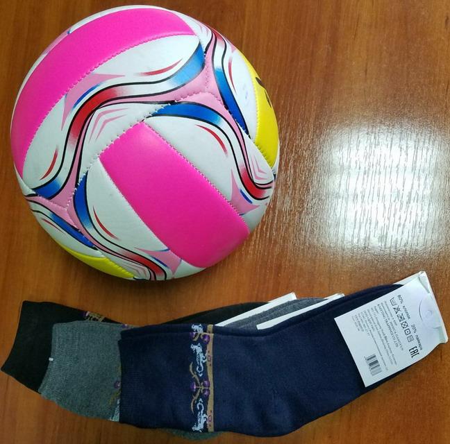 Название: Мячик и носочки.jpg Просмотры: 87  Размер: 129.9 Кб